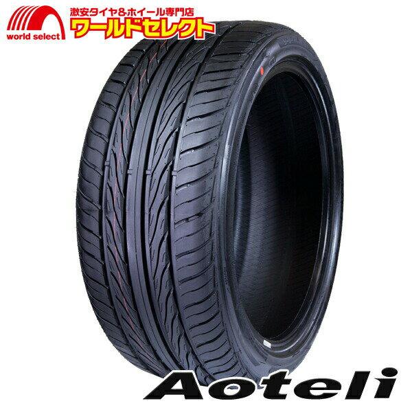 限定特価! 激安セール 新品タイヤ AOTELI P607 225/45R17 225/45-17 低燃費 オーテリー 17インチ サマータイヤ