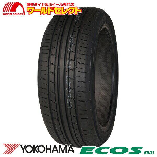 新品タイヤ ECOS ES31 165/50R15 165/50-15 15インチ ヨコハマ エコス YOKOHAMA サマータイヤ