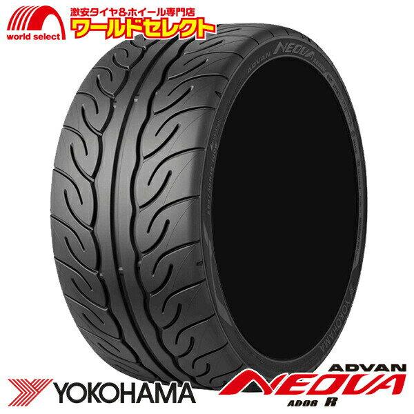2本セット 新品タイヤ 即納! ADVAN NEOVA AD08R 195/45R16 ヨコハマ アドバン ネオバ YOKOHAMA 16インチ サマータイヤ