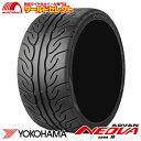 新品タイヤ ヨコハマ アドバン ネオバ YOKOHAMA ADVAN NEOVA AD08R 215/40R17 17インチ サマータイヤ