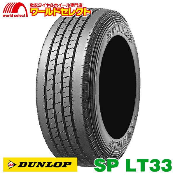 新品タイヤ SP LT33 215/65R15 110/108L LT ダンロップ DUNLOP 15インチ サマータイヤ