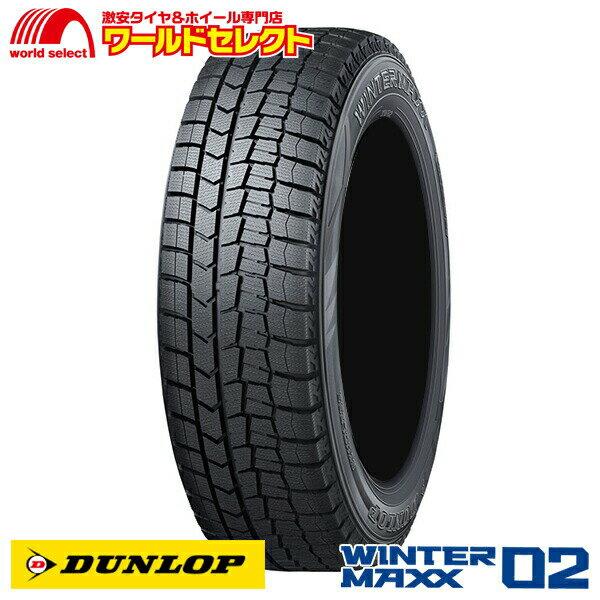 4本セット スタッドレスタイヤ CUV対応 225/55R19 ダンロップ WINTER MAXX 02 WM02 新品 日本製 DUNLOP ウインターマックス 225/55-19インチ 冬タイヤ
