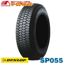 【取付対象】4本セット スタッドレスタイヤ 215/65R15 110/108L LT TL ダンロップ SP055 新品 日本製 DUNLOP 15インチ バン・小型トラック用 冬タイヤ