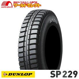 【取付対象】送料無料 4本セット 6.50R16 10PR LT TT ダンロップ SP 229 サマータイヤ 夏タイヤ DUNLOP 新品 単品 16インチ バン・小型トラック用