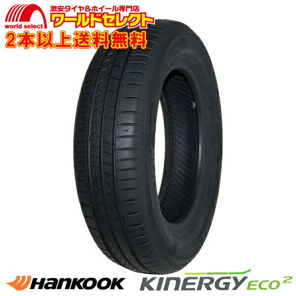 新品タイヤ Kinergy Eco 2 K435 155/65R13 155/65-13 ハンコック HANKOOK 13インチ サマータイヤ