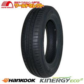 送料無料 4本セット 145/80R13 ハンコック HANKOOK Kinergy Eco 2 K435 サマータイヤ 夏タイヤ 145/80-13 145/80/13 新品 単品 13インチ