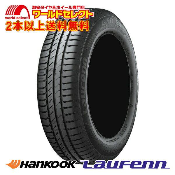 エントリーでポイント最大23倍 クーポン500円OFF 2/21〜2/24 新品タイヤ Laufenn G Fit EQ LK41 175/65R15 175/65-15 ハンコック ラウフェン HANKOOK 15インチ サマータイヤ