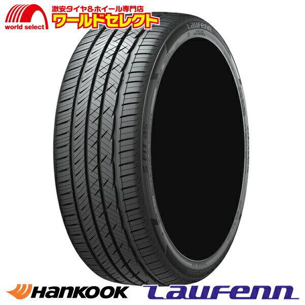 新品タイヤ Laufenn S Fit AS LH01 225/55R18 225/55-18 ハンコック ラウフェン HANKOOK 18インチ サマータイヤ