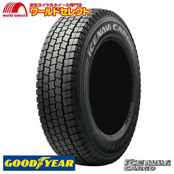 スタッドレスタイヤ 195/85R16 114/112L LTグッドイヤー ICE NAVI CARGO 新品 日本製 GOODYEAR ナビカーゴ 16インチ バン・小型トラック用 冬タイヤ