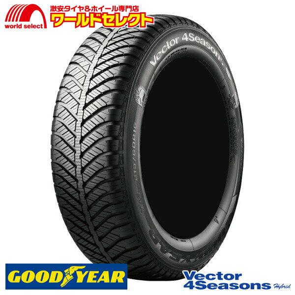 4本セット 新品タイヤ ALL SEASON Vector 4Seasons Hybrid 205/70R15 205/70-15 15インチ グッドイヤー オールシーズン ベクター GOODYEAR