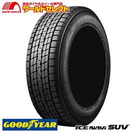 【取付対象】スタッドレスタイヤ 175/80R16 グッドイヤー ICE NAVI SUV 新品 日本製 GOODYEAR アイスナビ エスユーブイ 175/80-16インチ SUV用 冬タイヤ