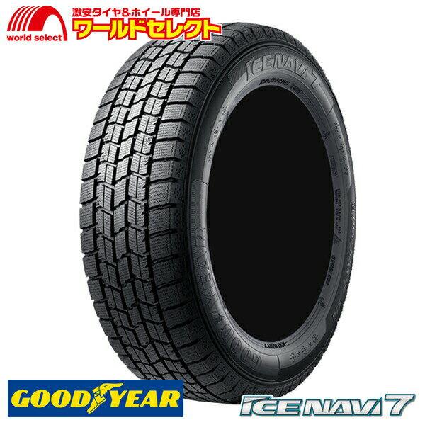 4本セット スタッドレスタイヤ 245/45R19 グッドイヤー ICE NAVI 7 新品 日本製 GOODYEAR アイスナビ セブン 245/45-19インチ 冬タイヤ