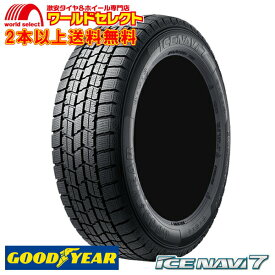4本セット スタッドレスタイヤ 225/45R17 グッドイヤー ICE NAVI 7 新品 日本製 GOODYEAR アイスナビ セブン 225/45-17インチ 冬タイヤ