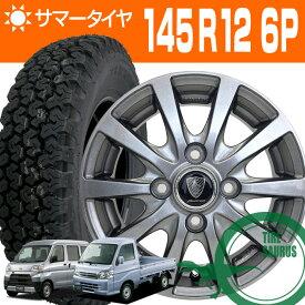 軽トラ タイヤ145R12 6PR ブリヂストン 604V ホイール:ユーロスピード G10 12×4.0 PCD100/4H +42 JWL-T カラー:メタリックグレー サマータイヤ ホイールセット 4本セット