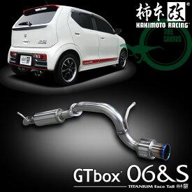 柿本改 GT Box 06&S アルトワークス(HA36S/4WD)用 対応年式:15/3- S44338