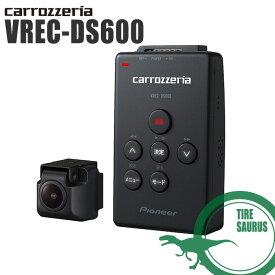 287863550a carrozzeriaカロッツェリア パイオニア ドライブレコーダー 212万画素 Gセンサー GPS内臓 VREC-DS600