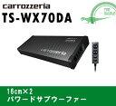 カロッツェリア TS-WX70DA パワードサブウーファー [carrozzeria][パイオニア][ウーファー]