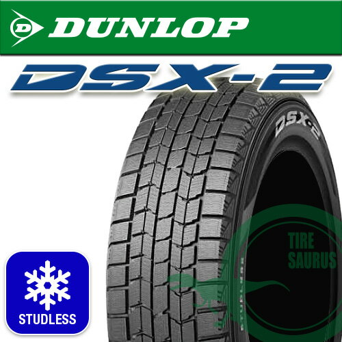【要メーカー取寄】 ダンロップ DSX-2 155/70R12 73Q [DUNLOP][スタッドレスタイヤ] 注)タイヤ1本あたりのお値段です