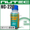 ニューテック NC-220 Sludge Remover & Fuel Boost 100ml パワーアップ添加剤 [NUTEC]