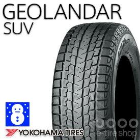 ヨコハマ iceGUARD SUV G075 315/75R16 121Q 16インチ スタッドレスタイヤ 1本