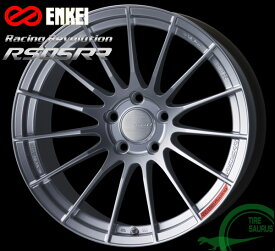 ENKEI(エンケイ) Racing Revolution RS05RR 18×8.5J PCD112/5 +45 ボア径:66.5φ カラー:Spark Silver(スパークル シルバー) 【レーシング レボリューション RS05RR】 注)ホイール1枚ですメルセデスベンツの純正センターキャップ対応。