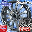 ブリヂストン ブリザック VRX 195/60R16HotStuff エクシーダーEX12 16 X 6.5 +48 5穴 114.3