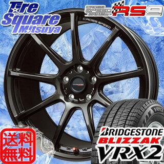 ブリヂストン ブリザック VRX2 新商品 225/50R18HotStuff ハイパーエディション RS9 18 X 7.5 +55 5穴 114.3