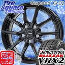 ブリヂストン ブリザック VRX2 新商品 195/65R15HotStuff 軽量!G.speed G-02 15 X 6 +43 5穴 114.3