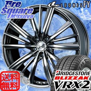 ブリヂストン ブリザック VRX2 新商品 245/40R20WEDS LEONIS FY 20 X 8.5 +35 5穴 114.3