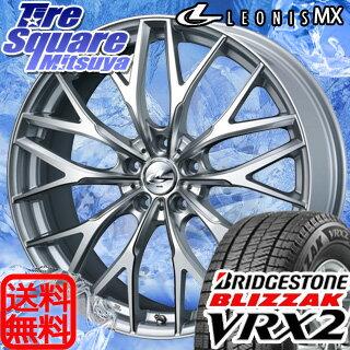 ブリヂストン ブリザック VRX2 新商品 245/40R20WEDS LEONIS MX 20 X 8.5 +45 5穴 114.3