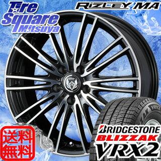 ブリヂストン ブリザック VRX2 新商品 215/55R17WEDS ライツレー MA 17 X 7 +40 5穴 114.3