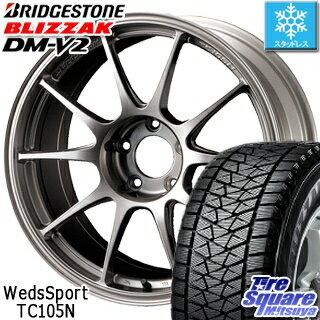 ブリヂストン ブリザック DM-V2 2018年製 スタッドレス スタッドレスタイヤ 225/60R17 WEDS WedsSport ウェッズ スポーツ TC105N ホイールセット 4本 17インチ 17 X 8 +38 5穴 114.3