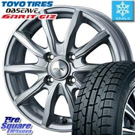 TOYO オブザーブ ガリット GARIT GIZ スタッドレス スタッドレスタイヤ 135/80R13 WEDS ジョーカーシェイク ホイールセット 4本 13インチ 13 X 4 +45 4穴 100