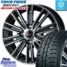 TOYO オブザーブ ガリット GARIT GIZ スタッドレス スタッドレスタイヤ 135/80R13 WEDS ウェッズ TEAD SNAP テッドスナップ ホイールセット 4本 13インチ 13 X 4 +45 4穴 100