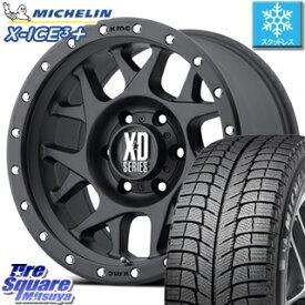 ミシュラン スタッドレスタイヤ X-ICE XI3+ スリープラス エックスアイス スタッドレス 215/65R16 KMC XD127BULLY ホイールセット 4本 16インチ 16 X 7(US) +26 5穴 110