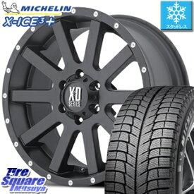 ミシュラン スタッドレスタイヤ X-ICE XI3+ スリープラス エックスアイス スタッドレス 225/60R17 KMC XD818 HEIST ホイールセット 4本 17インチ 17 X 8(US) +35 5穴 110