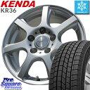 KENDA ICETEC NEO KR36 2019年製 在庫 スタッドレス スタッドレスタイヤ 215/65R16 WEDS 38399 ヴォルガ7 VOLGA7 在庫…