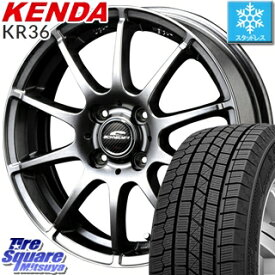 KENDA ICETEC NEO KR36 2019年製【特価】ケンダ スタッドレスタイヤ軽自動車 165/55R15 MANARAY SCHNERDER StaG スタッグ ホイールセット 15インチ 15 X 4.5J +43 4穴 100
