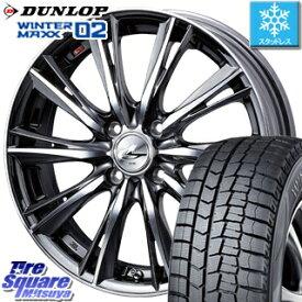 DUNLOP WINTERMAXX 02 ウィンターマックス WM02 軽自動車 ダンロップ スタッドレス 155/65R14 WEDS 33856 レオニス WX ウェッズ Leonis ホイールセット 14インチ 14 X 4.5J +45 4穴 100