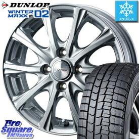 DUNLOP スタッドレスタイヤ ダンロップ WINTER MAXX 02 ウィンターマックス WM02 スタッドレス 135/80R13 WEDS ジョーカーマジック ホイールセット 4本 13インチ 13 X 4 +45 4穴 100