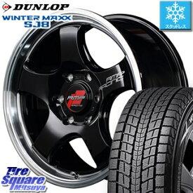 DUNLOP WINTER MAXX SJ-8 ウィンターマックス ダンロップ スタッドレスタイヤ スタッドレス 285/60R18 MANARAY RMP RACIN R05HC ホイールセット 4本 18 X 8 +38 6穴 139.7