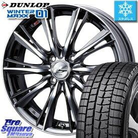 DUNLOP ウィンターマックス 01 WM01 軽自動車 ダンロップ スタッドレスタイヤ 155/65R14 WEDS 33856 レオニス WX ウェッズ Leonis ホイールセット 14インチ 14 X 4.5J +45 4穴 100