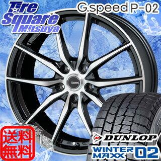 DUNLOP WINTER MAXX 02 225/40R18HotStuff G.speed P-02 18 X 7.5 +53 5穴 100