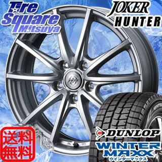 DUNLOP ダンロップ WINTER MAXX 01 ウィンターマックス WM01 195/50R16WEDS ジョーカーハンター 在庫限り ホイール 4本セット 16インチ 16 X 6.5 +47 5穴 114.3