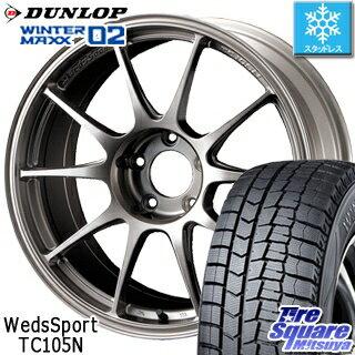 DUNLOP ダンロップ WINTER MAXX 02 ウィンターマックス WM02 スタッドレス スタッドレスタイヤ 235/45R17 WEDS WedsSport ウェッズ スポーツ TC105N ホイールセット 4本 17インチ 17 X 8 +49 5穴 114.3
