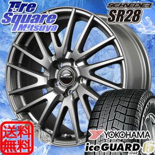 YOKOHAMA ice GUARD6 ig60 新商品 195/65R15MANARAY SCHNEIDER SR28 15 X 6 +45 5穴 114.3