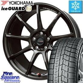 YOKOHAMA ice GUARD6 ig60 アイスガード ヨコハマ スタッドレスタイヤ スタッドレス 225/50R17 HotStuff クロススピード RS9 ハイパーエディション 軽量 ホイールセット 4本 17インチ 17 X 7 +48 5穴 114.3