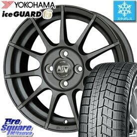 YOKOHAMA スタッドレスタイヤ ヨコハマ ice GUARD6 アイスガード ig60 スタッドレス 175/65R14 MSW by OZ MSW85 ホイールセット 4本 14インチ 14 X 6 +35 4穴 98