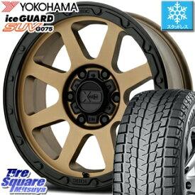 【4/5は最大P26倍】 プラド 150 YOKOHAMA iceGUARD SUV G075 アイスガード ヨコハマ スタッドレスタイヤ 265/60R18 KMC XD134 Addict2 ホイールセット 18インチ 18 X 8.5J +0 6穴 139.7