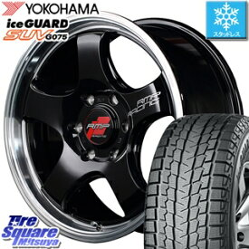 YOKOHAMA iceGUARD SUV G075 アイスガード ヨコハマ スタッドレスタイヤ スタッドレス 285/60R18 MANARAY RMP RACIN R05HC ホイールセット 4本 18 X 8 +38 6穴 139.7